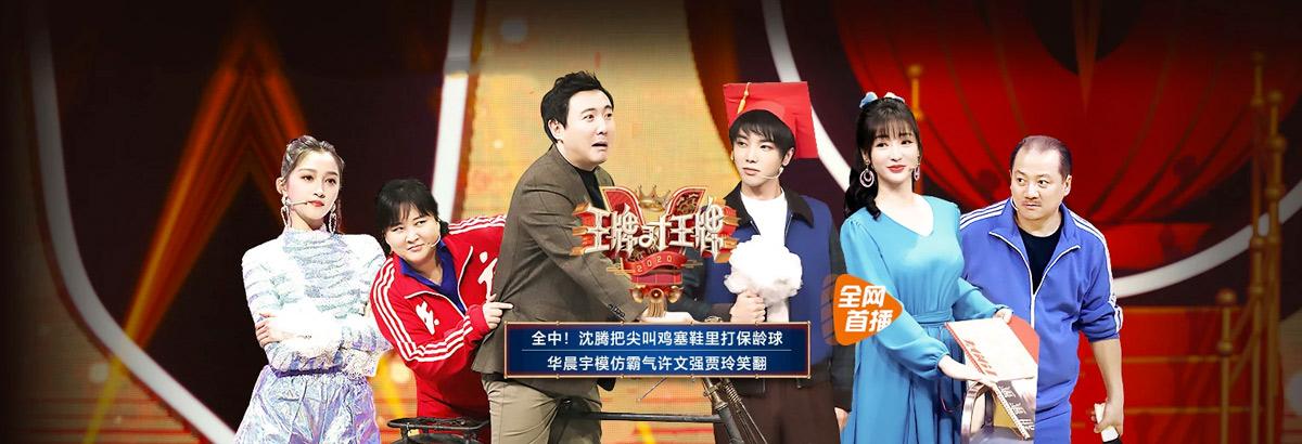 《声临其境第三季》第13期:贾乃亮致敬李雪健(2020-03-28)