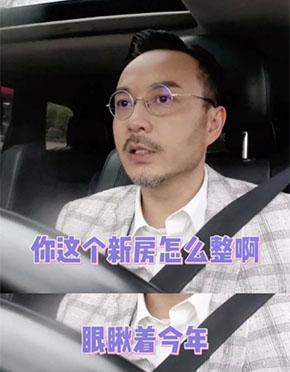 年内完婚?疑汪涵曝光沈梦辰杜海涛婚讯
